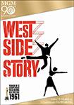 West Side Story (DVD) 1961