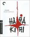 Harakiri (Blu-ray Disc) (Black & White) (Black & White) (Japanese) 1963