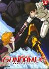 Mobile Suit Gundam Uc (DVD)