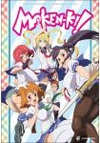 Maken-Ki: Complete Series (Blu-ray Disc) (4 Disc) (Limited Edition)