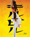 Kill Bill 1 (Blu-ray Disc) (Only @ Best Buy)