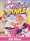 Barbie in Princess Power (DVD) 2015