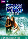 Doctor Who: The Face of Evil (DVD) (Eng)