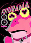 Futurama Volume 8: With Pizza Cash (DVD) (Only @ Best Buy)