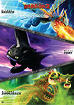 How To Train Your Dragon 2 - Fabric Banner (Only @ Best Buy)