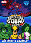 Super Hero Squad Show: The Infinity Gauntlet! Vol. 2 (DVD) (Eng)
