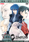 Ghost In The Shell: Anime Legends 2nd Gig (dvd) 9397814