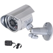 """VideoSecu - IR Day Night Vision Weatherproof Wide Angle Security Camera 1/4"""" CCD with Power 3Z8 - White"""