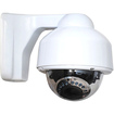 VideoSecu - CCTV Dome Infrared Day Night Vision 4-9mm Vari-focal CCD Surveillance Security Camera 1Z4 - White - White