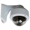 VideoSecu - CCTV Dome Infrared Day Night Vari-focal 4-9mm Lens Surveillance Camera CCD 1Z4 - White