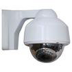 VideoSecu - CCTV Dome Vari-focal Weatherproof Infrared Night Vision Security Camera CCD 1Z4 - White