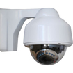 VideoSecu - CCTV Outdoor Vari-focal Infrared Day Night Vision Security Camera with Power 1M6