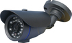 AVUE - Outdoor IR Bullet Camera