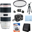 Canon - EF 70-200mm f/2.8L II IS USM Telephoto Zoom Lens Exclusive Pro Kit