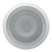 Acoustic Audio - I62S 250 Watt 6.5 2-Way Round Home Theater In-Wall/Ceiling Speaker - White