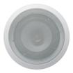 Acoustic Audio - CS-IC62 250 Watt 6.5 2-Way Round Home In-Wall/Ceiling Speaker - White