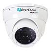 EverFocus - Indoor/Outdoor Cable Surveillance Camera - White