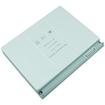 AGPtek - Apple Laptop Battery A1175 for Macbook Pro 15 inch Series MA463 5800mAh
