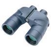 Bushnell - 7x50mm Marine Binoculars