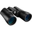 Bushnell - 20x50 Powerview Super High-Powered Surveillance Binoculars