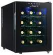 Danby - Maitre'D 12-Bottle Wine Cellar - Black