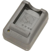 Olympus - BCS5 Battery Charger