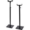 VideoSecu - 2 Packs of Stereo Monitor Satellite Surround Sound Speaker Stand Height Adjustable Mount 1B5 - Black - Black