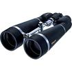Vixen Optics - 16-40x80mm BCF Giant Zoom Binoculars