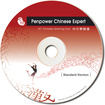 Penpower - Chinese Expert Standard