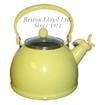 Reston Lloyd - 2.5 qt. Whistling Tea Kettle - Lemon - Lemon