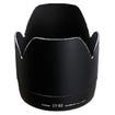 Canon - ET-83II Lens Hood for EF 70-200mm f / 2.8L USM Lens