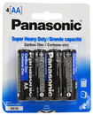 Panasonic - Super Heavy Duty AA Batteries (4-Pack)