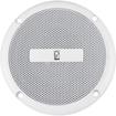 Poly-Planar - MA-3013 Round Flush-Mount Component Speaker - White