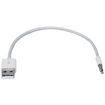 QVS - USB Stereo Audio Sync & Charger Cable for iPod® Shuffle