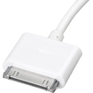 MYBAT - 30 Pin USB Sync Adapter Cable for iPad® 1 2 3 iPhone® 3G 4 4S