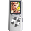 Supersonic - IQ sound 4 GB Flash Portable Media Player - Silver