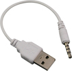 eForCity - USB CABLE SYNC + CHARGER CORD Bundle Compatible With iPod shuffle 2 - White - White