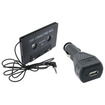 eForCity - TAPE CASSETTE ADAPTER and CHARGER Bundle for iPod® iPhone® 4 3GS 2G