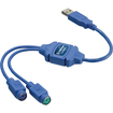 TRENDnet - USB to PS/2 Converter