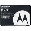 Motorola - Cellular Phone Battery
