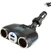 ReVIVE - Auto DC Splitter Adapter with Dual DC & Universal USB Charging Ports