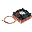 StarTech.com - 60x10mm Socket 7/370 CPU Cooler Fan - Black