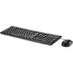 HP - PS/2 Keyboard and Mouse with Mouse Pad