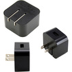 DrHotDeal - Universal AC USB Power Home Travel Wall Charger Adapter for Amazon Kindle Fire HD Tablets - Black - Black