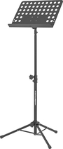 JamStands by Ultimate Support - Allegro Tripod Music Stand