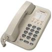 Northwestern Bell - EasyTouch 23110 Standard Phone - Beige