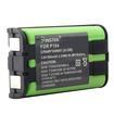 eForCity - 900mAh Panasonic HHR-P104 NiMH Replacement Battery for Panasonic 2.4GHz / 5.8GHz Series / Panasonic Fax / Jensen JT152 - Green / Black (Green/Black)