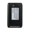 BasAcc - Multi-connector USB Battery Charger WP For BlackBerry Curve 8520 8530 9300 9330