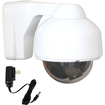 VideoSecu - Dome Outdoor Vari-focal Surveillance Security Camera CCD w/ Power Supply 1M4 - White