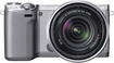 Sony - NEX-5R Compact System Camera with 18-55mm Lens - Silver